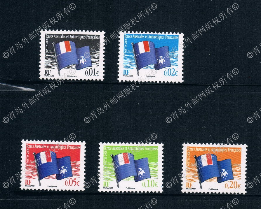 FR0994 French Antarctic Territory 2008 standard A flag 5 new stamps 0505 шлепанцы territory сланцы territory
