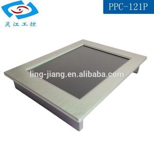 """Image 4 - 12.1 """"pc industriel de panneau décran tactile dintense luminosité pour le contrôle de filtres à eau"""