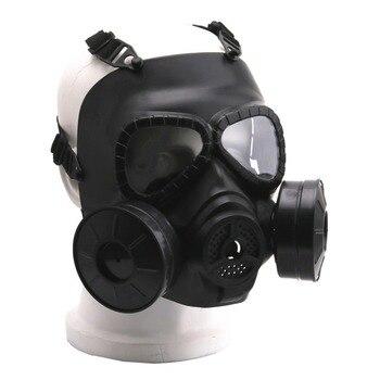 Горячая противогаз дыхательная маска креативный сценический реквизит для CS полевое оборудование Косплей защита Хэллоуин злой