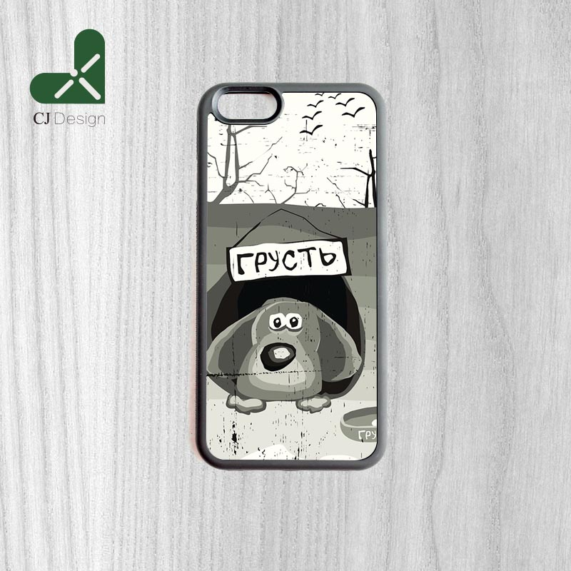 Funny Wallpapers A Dog Named Sorrow Style Tpu Mobile Phone
