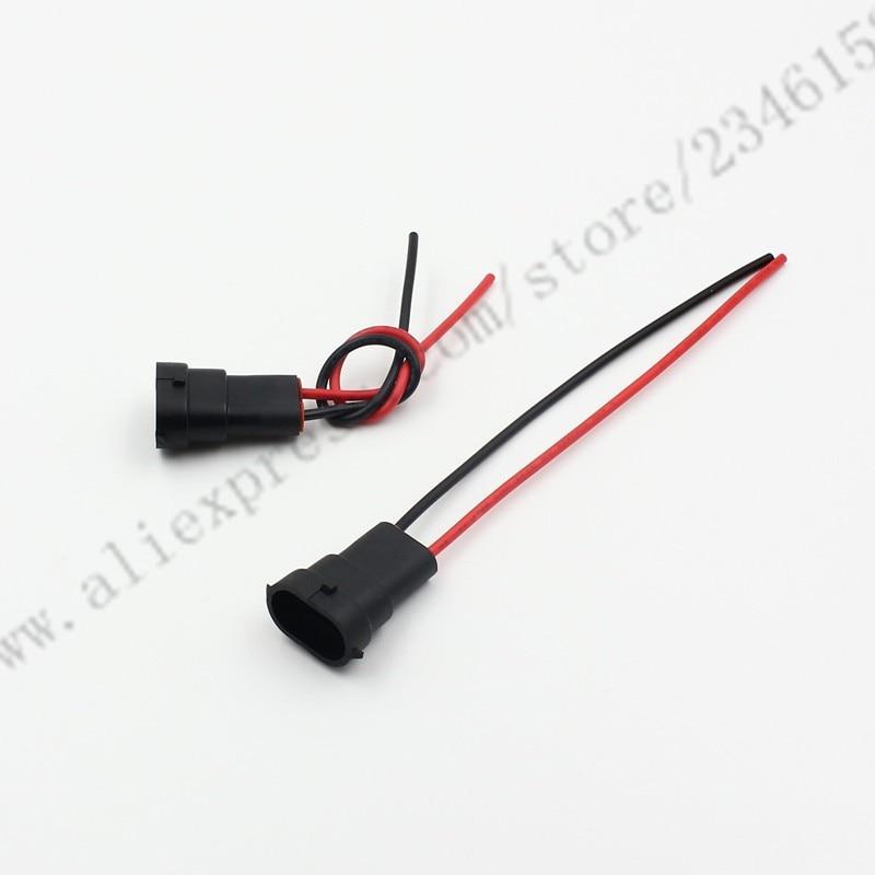 HTB1aVMIOpXXXXccXXXXq6xXFXXXC 100xh11 880 female adapter wiring harness sockets wire headlights  at reclaimingppi.co