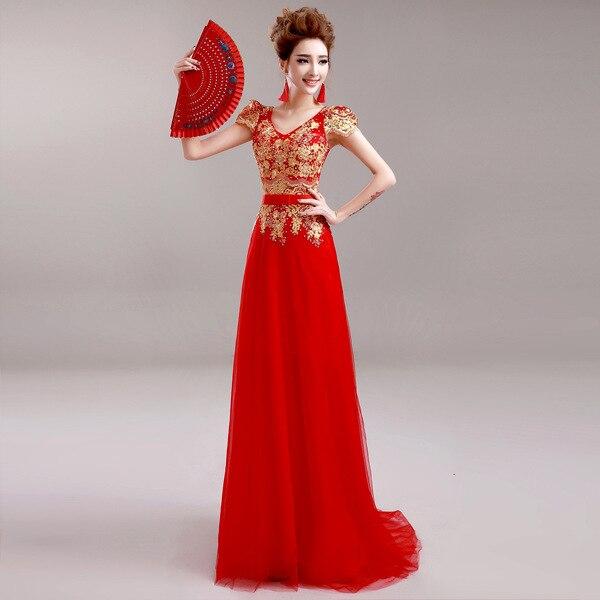 chinos novia