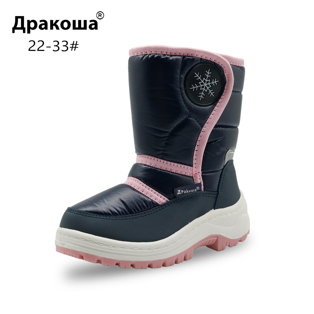 Apakowa Girls Soft Plush Snow Boots Toddler Little Kids Fashion Winter Shoes Children's Warm Waterproof Hook&Loop Mid-Calf Boots