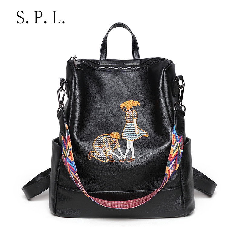 S P L 2017 trendy embroidery backpack two style black backpack female colorful strap shoulder backpacks