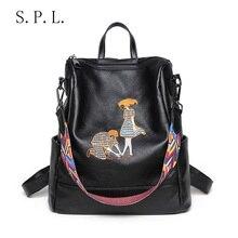 S.P.L. 2017 модный вышивка рюкзак два стиля черный рюкзак женский красочные ремень плеча рюкзаки сумка для женщин