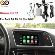 Sinairyu видео Интерфейс с Carplay Экран дублирование функций для A4 A5 B8 Q5 с Audi концертная симфония модель