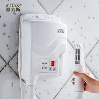 Wall-mounted Automatic Skin Dryer High Power Hair Blower Negative Ion Hair Dryer for Hotel hot wind blower X-7726