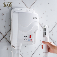 Wall-mounted Automatic Skin Dryer High Power Hair Blower Negative Ion Hair Dryer for Hotel hot wind blower X-7726 ceramic blower negative ion two wind mouths wind hood low noise blue led large air volume free shipping water ion protection ant