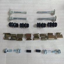 Передний/задний тормоз, тормозной цилиндр Ремонтный комплект для GEELY EC7 LG-1 MR CK-1 FC-1 GC3 панда