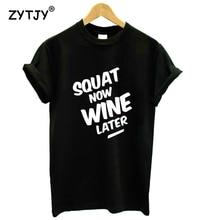SQUAT NOW WINE LATER T-Shirt / 3 Colors