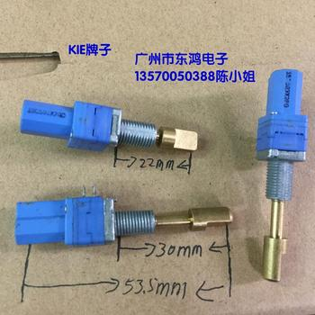 2PCS/LOT KIE Taiwan RK09 type locking axle precision potentiometer, double C50K*2 belt, middle shaft length 30mm image