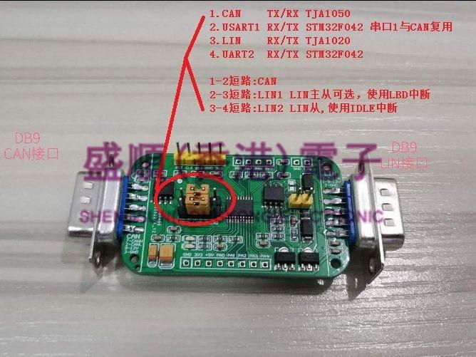LIN Development Board LIN Master-slave DEMO Board LIN/CAN Development Board STM32F042F4P6 F6P6