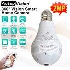 360 Degree Panoramic VR Camera 1080P Wireless WIFI IP Camera Light Bulb Cam 2.0MP Mini Home Surveillance Security Camera