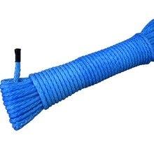Синяя лебедка 5 мм* 15 м ATV для внедорожников, синтетическая веревка, внедорожная каната, трос лебедки