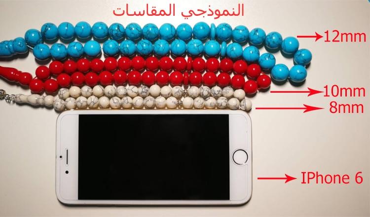 New arrival Qatar badge Resin Tasbih 33 66 99 beads Muslim misbaha Arab country flag bracelet Man's accessories Islam Rosary