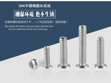 250pcs M3.5 DIN7985/DIN966/ISO7047 Cross Recessed Raised Counter Pan Head Screws 304 Stainless Steel Flat Tail