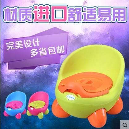 Criança do sexo masculino Feminino bebê criança higiênico bebê infantil higiênico mictório