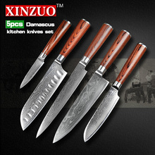 XINZUO 5 pcs kitchen knife set 73 layers Damascus kitchen knife high quality chef cleaver knife  wood handle free shipping