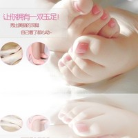New Arrival 7 Pairs Exfoliating Peel Foot Mask Baby Soft Feet Remove Callus Hard Dead Skin