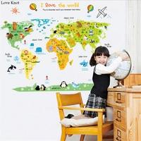 Diy World Map Wall Sticker Vinyl Wall Stickers For Kids Rooms Home Decor Bathroom Sofa Wall