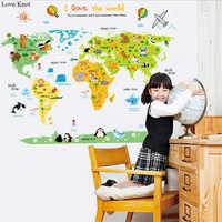 Diy Adesivo de Parede Mapa Do Mundo Adesivos de Parede de Vinil Para Quartos de Crianças Sofá Adesivos de Parede Adesivo De Parede Decoração de casa de Banho Venda Quente