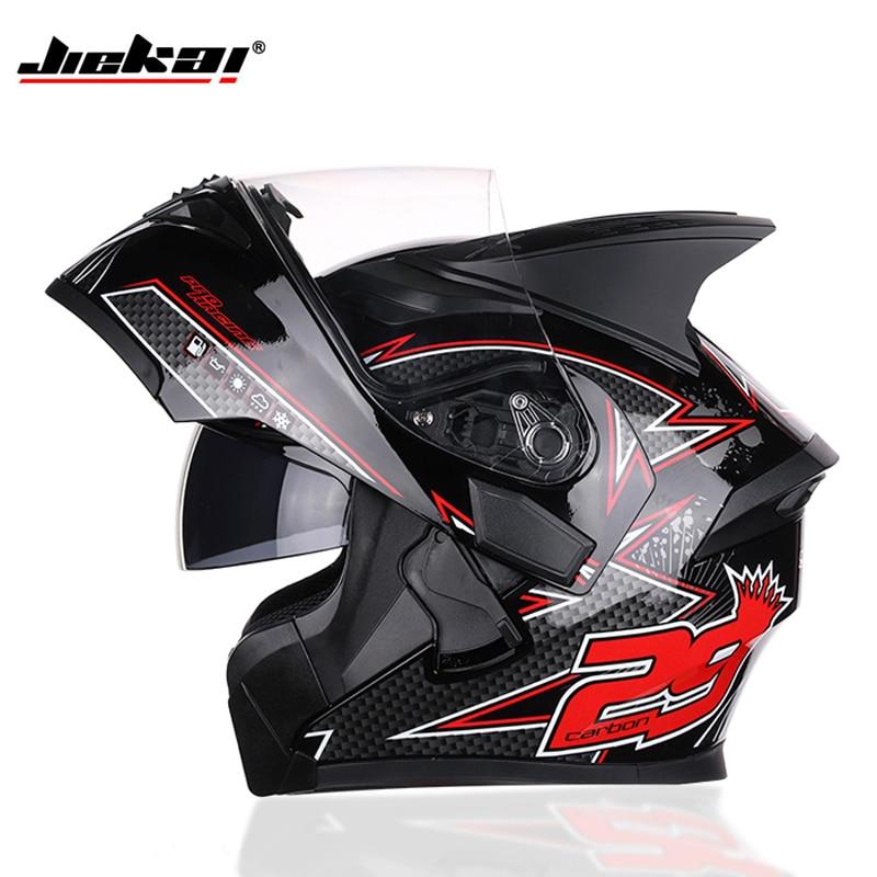 Protective Helmets DOT helmet casque moto Washed Inner Deodorant Flip Up MOTO helmet