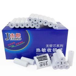 Rollos de papel 57x20 papel térmico 2-1/4 x 20 pies para Mini impresora de recibos de Terminal, 144 rollos/cartón