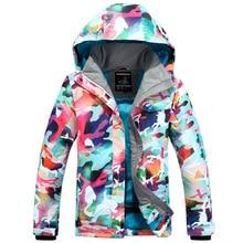 Hotian Women Ski Jackets 2017  New Design Female Skiing Coats China Popular Winter Snowboarding Waterproof Winproof Clothes