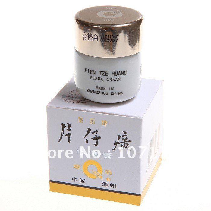 Free Shipping Pien Tze Huang Queen Brand Pientzehuang pearl cream Acne cream anti wrinkle 20g-in Facial Self Tanners & Bronzers from Beauty & Health    1