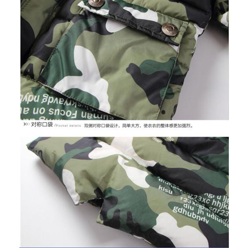 ec4c6fa95 kids winter coat boys camouflage jacket child winter warm cotton ...