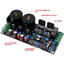 Assembled LM3886 + OPA2604 68W+68W 1000UF/50V*2 Plus Amplifier Board w/ Audio AC24V-0-AC24V YJ00200 lm3886 68w 68w stereo amplifier board 3pcs total