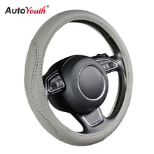 AUTOYOUTH Gray PU leather Steering Wheel Cover Fish Scale Pattern Splice Bold Line Fits 38cm /15inch For VW Skoda Chevrolet Ford