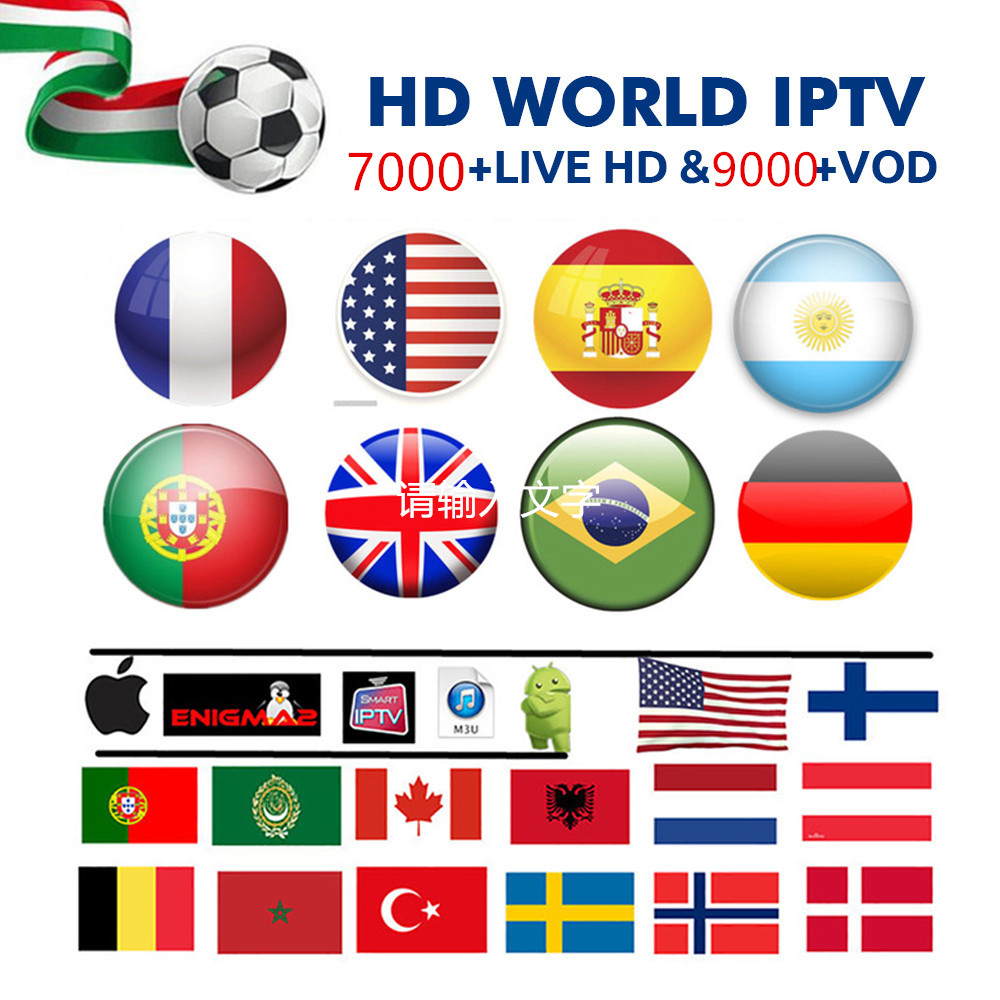 HD World IPTV +7000 Live 9000 VOD 4K HD Channel Best For Europe Arabic Asian Africa Latino America Global IPTV Subscription