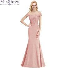 New Pink Evening Dress Abendkleider 2019 off the shoulder Me