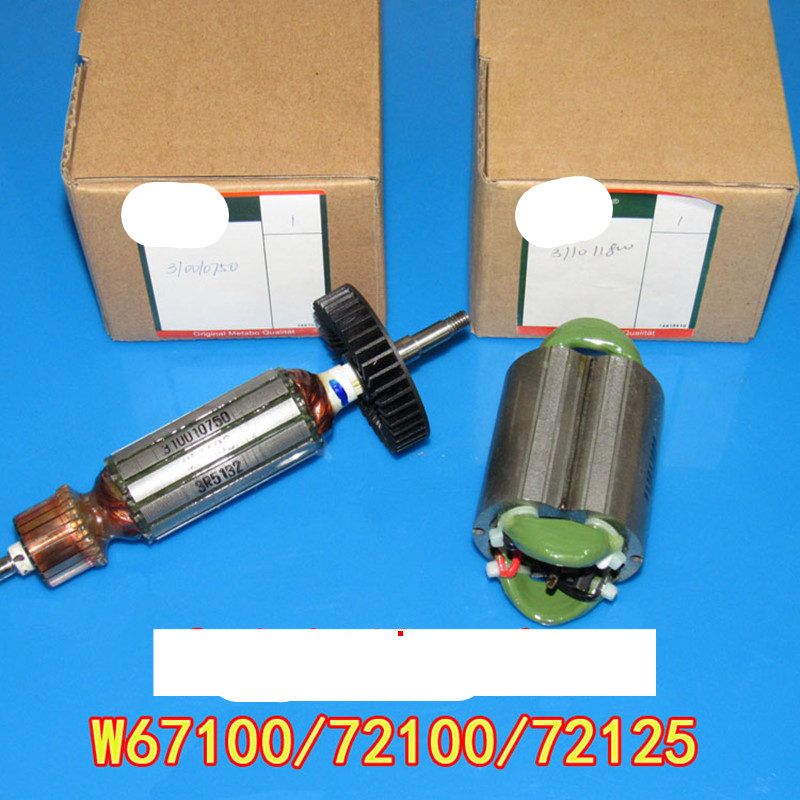 AC220-240V Anchor Armature Rotor Field Stator for metabo  W67100 W72100 W72125AC220-240V Anchor Armature Rotor Field Stator for metabo  W67100 W72100 W72125