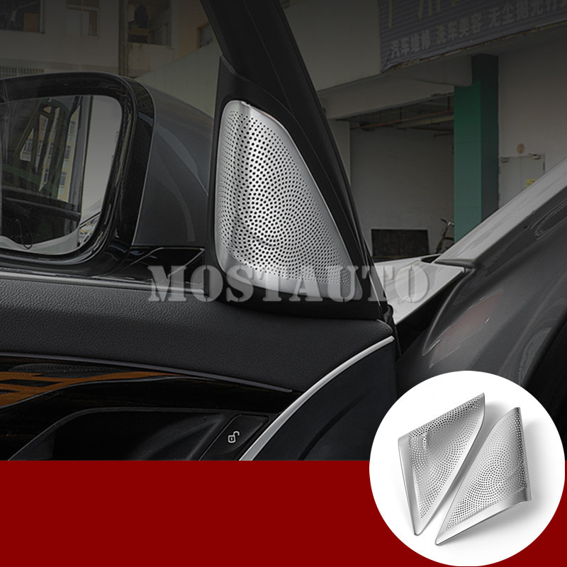 For BMW 5 Series G30 G31 Inner Car Door Audio Speaker Cover Trim 2017-2019 2pcs