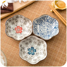 Home home Japanese and wind multi-purpose condiment dish in the kitchen Fashion under glaze color tableware sauce vinegar fl