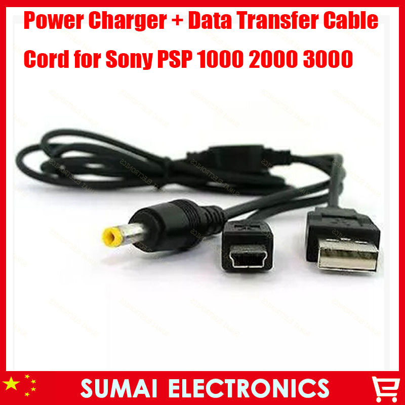 25PCS/Lot free shipping NEW USB DC Power Charger + Data Transfer Cable Cord for Sony PSP 1000 2000 3000