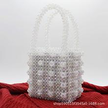 купить Brand Handmade Pearl Bags for Women Top Handle Beaded Handbags Crystal Bags Box Totes Evening Party Clutches Bride Bag Purses по цене 2083.55 рублей