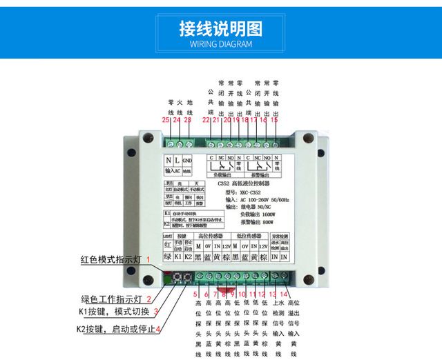 non-contact liquid level sensor externally attached water level controller  liquid level switch water level switch