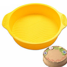 9 inch 28.5*24.5*6.2cm DlY Round Shape 3D Silicone Cake Pan Mold Baking Tools Bakeware Maker Mold Tray Baking Accessories(China)
