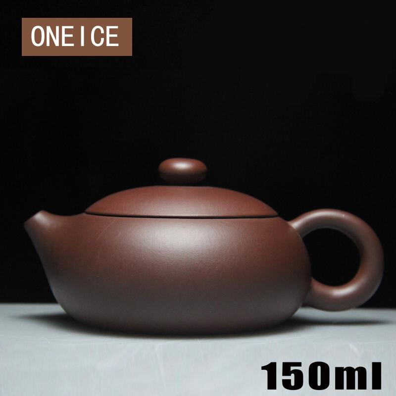 ONEICE Yixing Teapot Famous Handmade Ore Old Purple Clay Flat Xishi Pot Chinese Gongfu Tea Set