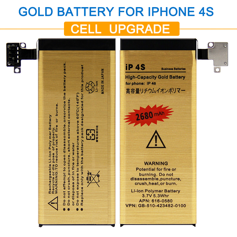 Brand New Good Quality Golden Bateria Ip4s Mobile Phone Battery For IPhone 4S Battery