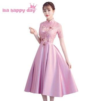 1b56cf83d Blush color de boda de encaje de graduación de la escuela 8th grado ocasión  especial vestidos