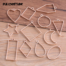 PULCHRITUDE 6pcs/lot 12 Styles Rose Gold Color Alloy Jewelry Accessories Geometry Charm Hollow Glue Blank Pendant Tray Bezel 12C