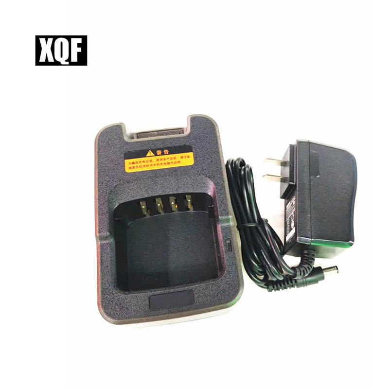 XQF Charger For HYT PD780 PT580H PD880T PD700 Two Way Radio CH10A04
