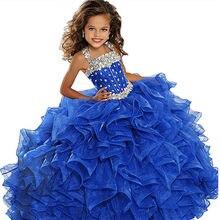 Роскошное платье с цветочным узором для девочек праздничное платье для девочки с бисером и Каскадными тюлевыми аппликациями, Первое Святое Причастие