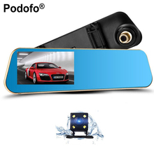 Podofo Dual Lens Car Camera Dash Cam Review Mirror Digital Video Recorder Auto Navigator Registrator Camcorder Full HD Dashcam