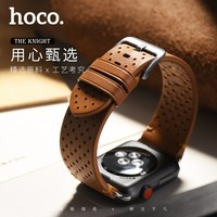 HOCO Knight Breathable Genuine Leather Strap for Apple Watch Band for iWatch Series 1 2 3 4 Bracelet 44mm 42mm 40mm 38mm Strap