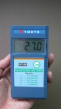 INDUCTIVE MOISTURE METER digital wood moisture meter KT 50 2 90 Resolution 1 retali and wholesale